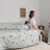 【eyah】音羽の絲雙人加大床包涼被四件組-多款任選蟲蟲樂園