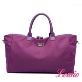 【Lemio】韓流時尚防潑水牛津布肩背斜背兩用包(魅力紫)