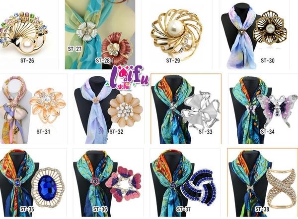 來福絲巾扣,k1218絲巾扣多款絲巾環領巾環扣,售價199元