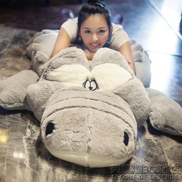 大號鱷魚公仔毛絨玩具抱枕長條枕睡覺靠墊布娃娃玩偶仿真搞怪 IGO