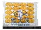 A1【魚大俠】BC022爭鮮款炸牡蠣(500g/20顆/盒)