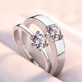 【新飾界】戒指:S925純銀永結同心仿真鉆戒情侶一對