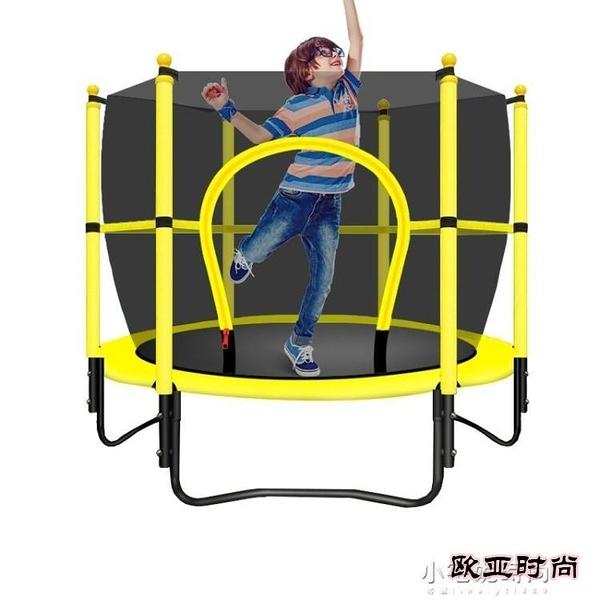 蹦蹦床家用兒童室內小型帶護網成人小孩彈跳床健身增高跳跳床