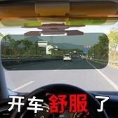 遮陽擋 汽車司機專用防燈光強光遮陽板防眩光雙色太陽擋板日夜兩用遮陽板 美物 交換禮物