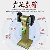 佩金重型台式砂輪機立式砂輪機工業級重型全銅線磨刀200/250 ATF 夏季狂歡