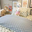 藍色星星法鬥 Q1雙人加大床包3件組 四季磨毛布 北歐風 台灣製造 棉床本舖