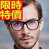 眼鏡架-限量經典復古全框男鏡框2款64ah43[巴黎精品]