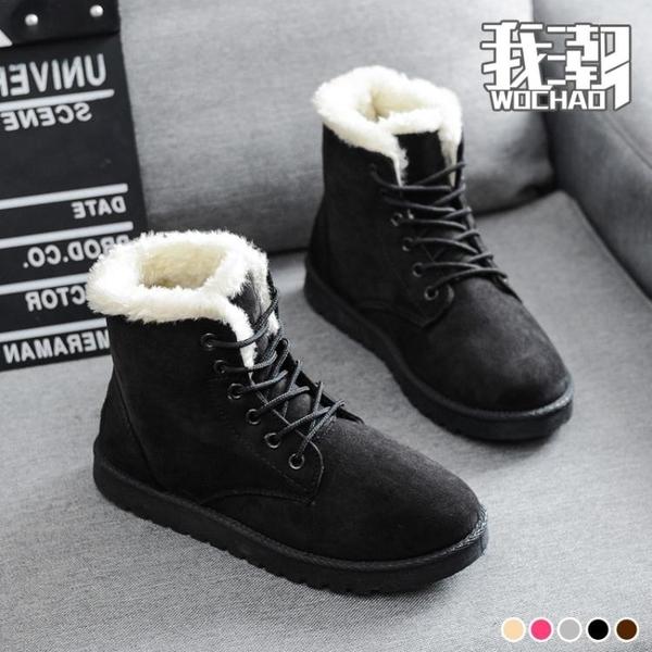 雪靴 新款秋冬季加絨加厚平底雪地靴棉鞋短靴女鞋短筒馬丁靴女靴子   喜迎新春