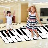 電子琴 兒童腳踏電子琴跳舞腳踩鋼琴毯男孩女孩寶寶益智周歲禮物音樂玩具 創時代3c館YJT