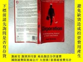 二手書博民逛書店The罕見Corporation:The Pathologica