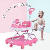 雙十二  兒童防側翻嬰兒學步車6/7-12個月多功能音樂可折疊寶寶u型學行車  無糖工作室