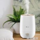 220v 加濕器家用靜音大容量大霧量香薰臥室小型空氣凈化器 時尚潮流