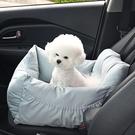 寵物墊 汽車狗狗專用坐墊安全寵物車載安全座椅一窩兩用狗窩車載墊窩籠【快速出貨八折下殺】