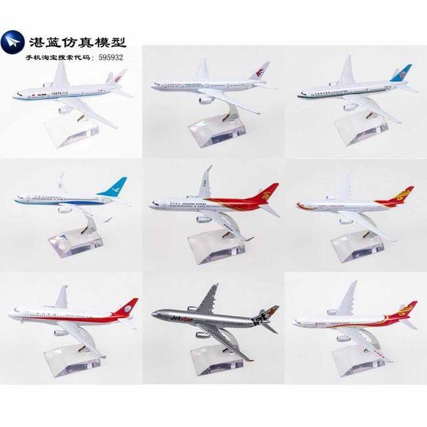 16cm合金飛機模型A380仿真東航南航國航客機380 747 全館滿千88折