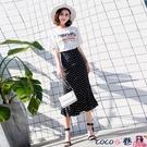熱賣半身魚尾裙 波點魚尾裙2021半身裙春夏季女中長款高腰顯瘦荷葉邊包臀一步長裙 coco