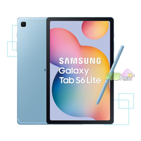Samsung Galaxy Tab S6 Lite ◤送原廠皮套+保護貼+無柄圓折扇◢ 10.4吋 平板 P610 (4G/64G) WiFi版