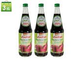 【Voelkel】有機甜菜根汁-Demeter三瓶組