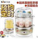 新货到九阳 KX-30J601电烤箱家用烘焙蛋糕多功能烤箱30升大容量