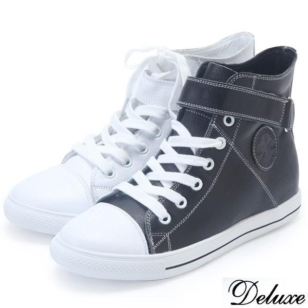 【Deluxe】全真皮運動球鞋-白-黑(休閒鞋)