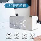 LED鏡面時鐘-鬧鐘 化妝鏡 溫度顯示多功能合一