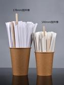 獨立裝木質咖啡攪拌棒