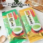 日本 袋布向 元氣一番 茶飲 綠茶 玄米茶 煎茶 茶葉 沖泡 沖泡飲品