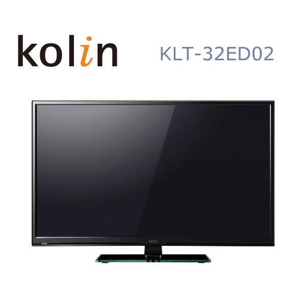 (含運無安裝)歌林Kolin 32吋電視KLT-32ED02