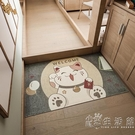 進門地墊家用門墊入戶門地毯墊子吸水腳墊衛生間門口防滑墊廚房墊 小時光生活館
