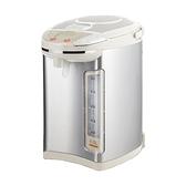 大同 4L電熱水瓶 一級能效 四段溫度設定 TLK-441MB 304不鏽鋼內膽