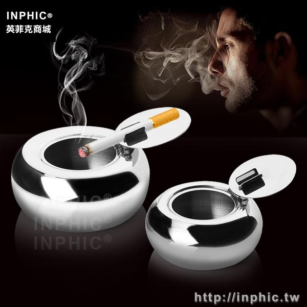 INPHIC-加厚鼓形不鏽鋼菸灰缸有蓋汽車可密封實用-小款_2Sez