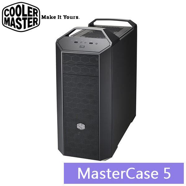 【台中平價鋪】全新 CoolerMaster 創客機殼 MasterCase 5 ATX中直立式