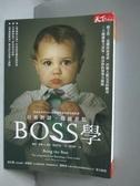 【書寶二手書T3/勵志_MKB】Boss學-自我對話 超越盲點_琳達.希爾、坎特.林內貝克