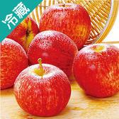 紐西蘭加拉蘋果120 /6粒【愛買冷藏】