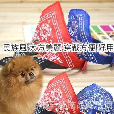 【 培菓平價寵物網 】民族風》寵物披風項圈三角巾 (戴前戴後都好看)
