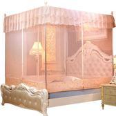 蚊帳三開門拉錬公主坐床式全底1.5m蒙古包1.8m米床方頂單雙人家用·Ifashion YTL