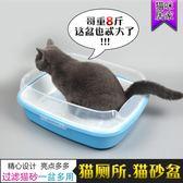 雙層防外濺廁所寵物用品半封閉貓砂盆廁所貓沙盆鬆木豆腐砂WY