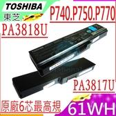TOSHIBA 電池(原廠)-東芝 電池  C640D,C645D,C650,C655,C655D,P740,P740D,P745,PA3817U-1BRS,PA3818U-1BAS