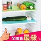 透明墊 防滑墊 防塵 冰箱 櫥櫃墊  隔...