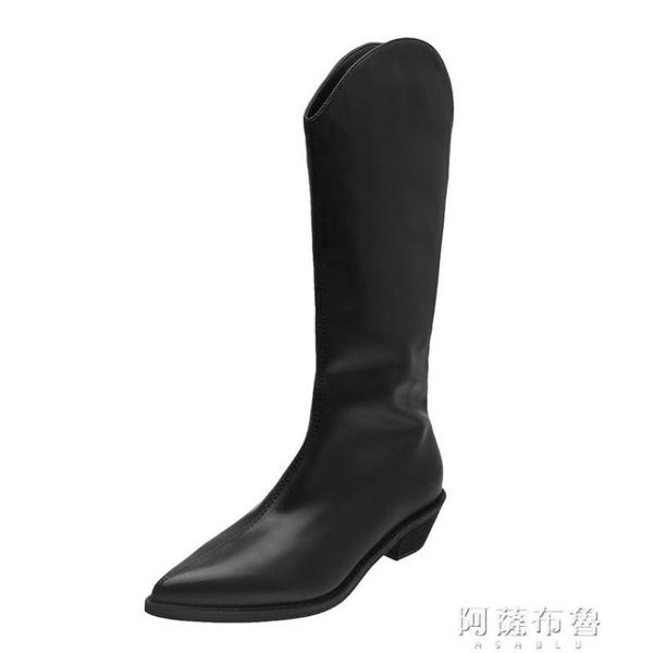 長靴 白色長筒靴女靴子秋冬復古高跟鞋粗跟尖頭長靴高筒西部牛仔靴 阿薩布魯