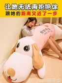 公仔趴趴狗毛絨玩具大熊公仔可愛女生夾腿睡覺超軟床上抱枕布娃娃玩偶LX COCO