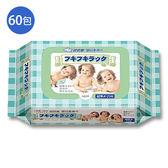拭拭樂專利蓋便利包濕巾-5包入*12(箱)【愛買】