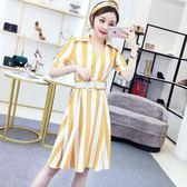 夏裝2018新款女韓版氣質V領短袖系帶收腰顯瘦襯衫裙條紋A字連衣裙
