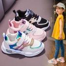 童鞋女童運動鞋新款春季中大童網面透氣兒童鞋男孩網紅老爹鞋