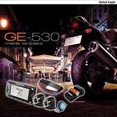 [富廉網] 【響尾蛇】GE-530 Sony雙鏡頭機車行車記錄器+全頻雷射雷達測速器
