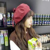 貝雷帽 帽子女秋冬季韓版百搭時尚軟妹網紅貝雷帽女南瓜帽可愛日系蓓蕾帽 瑪麗蓮安