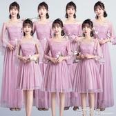 伴娘服仙氣質新款個性創意女短姐妹裙團長顯瘦遮手臂韓版婚禮 卡布奇諾