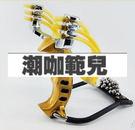 不銹鋼合 金彈弓精準卡球專業傳統皮筋彈弓架 刺客狩獵射魚彈弓【潮咖範兒】