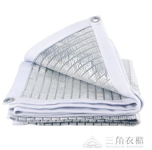 反光加密加厚鋁箔遮陽網防曬網大棚養殖遮陰網隔熱網遮光網防塵蓋ATF 新年钜惠