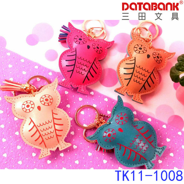 貓頭鷹鑰匙圈 TK11-1008 鑰匙圈 生日禮物 贈品 結婚小禮物 情人節 DATABANK