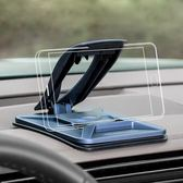 春季上新 車載手機座架手機導航支架汽車用品吸盤式儀表臺中控臺卡扣通用型